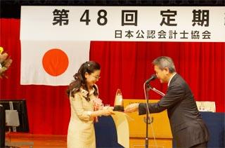 姚俊・経営学部助教が第42回日本公認会計士協会・学術賞を受賞 ページ内を移動するためのリンクです